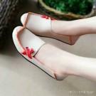 Flat Shoes US49 Sepatu Cewek Cream