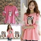 Atasan Cewek Owl Lace Pink Trendy